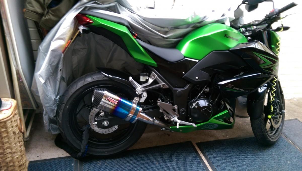 Kawasaki Z Aftermarket Exhausts